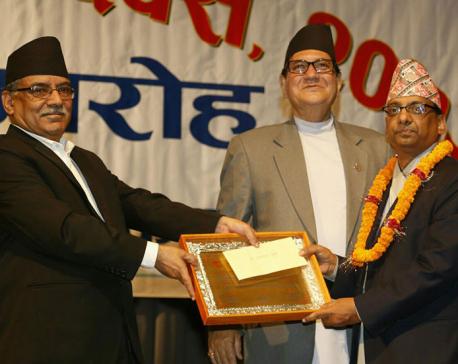 Secretary Subedi bags Civil Service Outstanding Award 2016