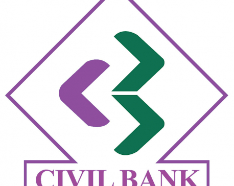 Civil Bank launches new saving product