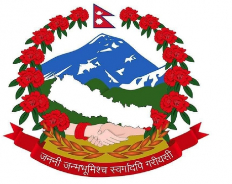 National Assembly unanimously endorses the national emblem having Nepal's new map