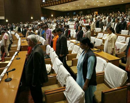 House passes condolence motion on Limbu's demise