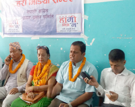 NC intensifies election campaigns in Biratnagar metropolis