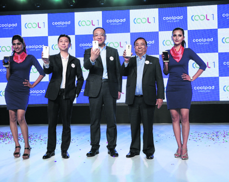 Coolpad introduced in Nepal