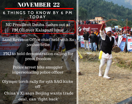 Nov 22: 6 things to know by 6 PM today