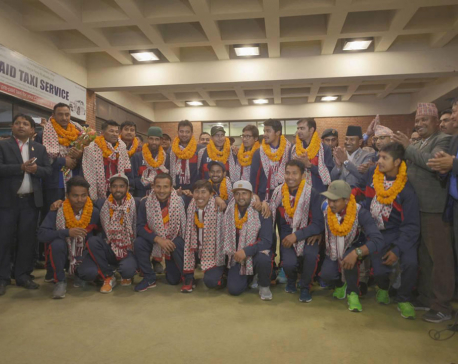Nepali National Cricket Team returns home