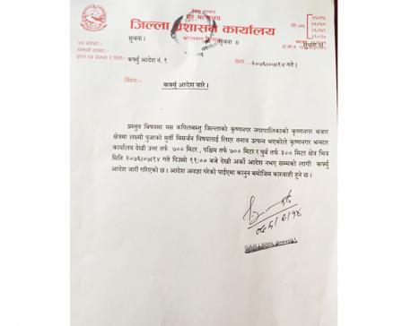 One dies in Krishnanagar when police open fire, indefinite curfew imposed
