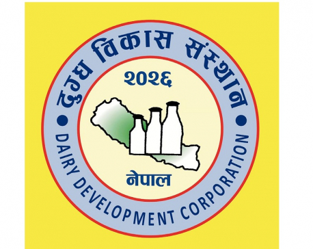 DDC revises prices of its products following fall in demand due to Covid-19