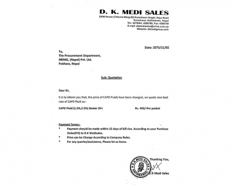 Patients made to pay illegally for vital self-dialysis fluid