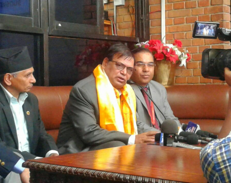 DPM Mahara off to China