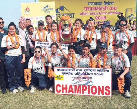 Armed Police Force lifts PM Cup Women's Cricket title
