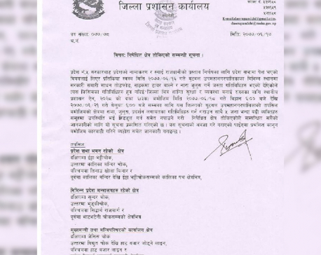 Prohibitory order enforced in Butwal after protest intensifies against decision to make Dang capital of Province 5