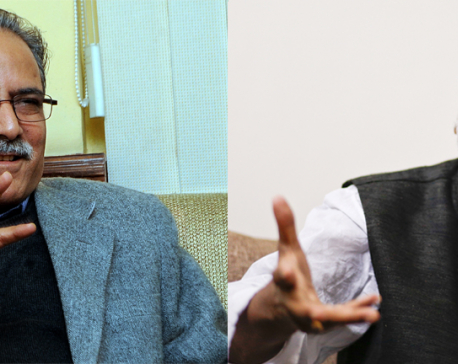 PM Dahal, Mahato discuss constitution amendment