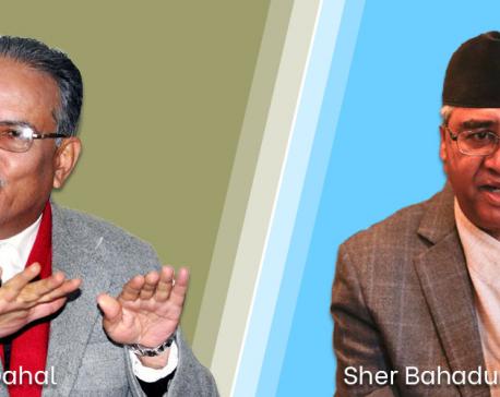 NC Prez Deuba, CPN (Maoist Center) Chairman Dahal discuss new govt formation