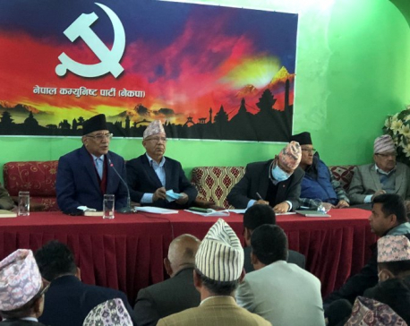 Central Committee meeting of NCP's Dahal-Nepal faction begins in capital