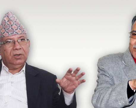 Dahal-Nepal faction holding Standing Committee meeting today