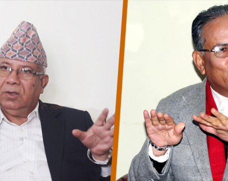Leaders belonging to Dahal-Nepal faction of the erstwhile CPN decide to part ways to their respective mother party