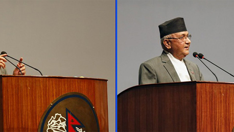 First part of today's House meet concludes withOli-Dahal tirade