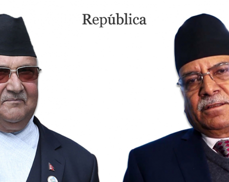 EC asks UML and Maoist Center to come up with new name and election symbol if  they opt for fresh merger