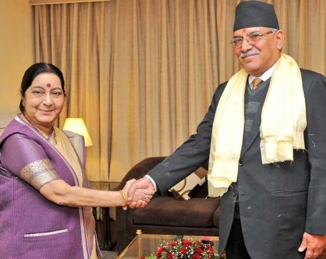 Dahal-Swaraj meet to strengthen mutual relation
