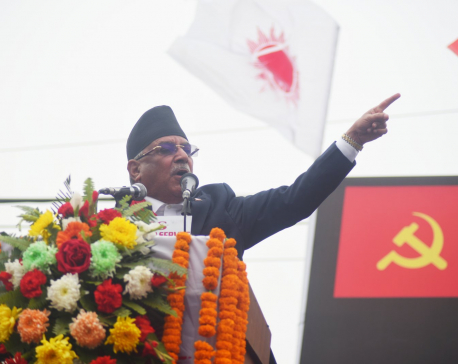 'Cabinet will be expanded as soon as CPN-UML (Socialist) gets EC's approval'