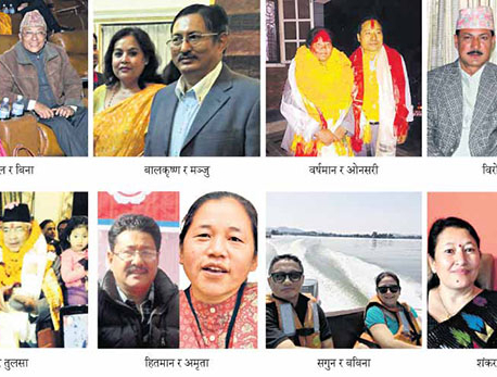 18 couples contesting upcoming elections