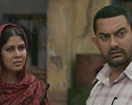 Sakshi surprised when approached for Dangal
