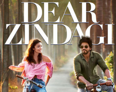 Dear Zindagi: SRK, Ali Bhatt promise a fun-filled ride