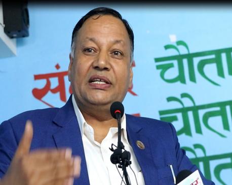 No election for speaker unless case against Mahara settled down: Poudel