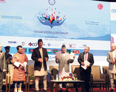Deeper integration underlined for shared prosperity in South Asia