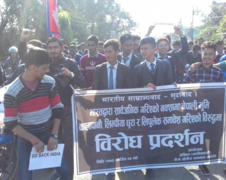 Students stage demonstration in Kanchanpur against border encroachment by India
