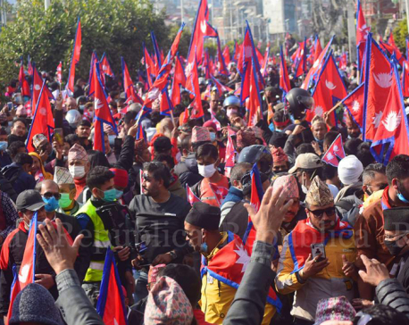 Mass protest in Kathmandu demanding restoration of constitutional monarchy in Nepal