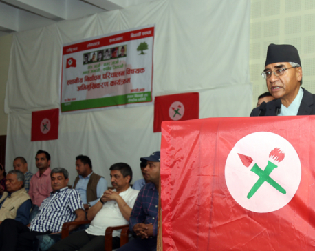 Three-tier election, government top priority: PM Deuba