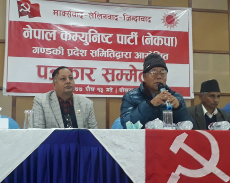 Oli is preparing to impose a state of emergency if Supreme Court overturns govt's decision to dissolve House: Gurung