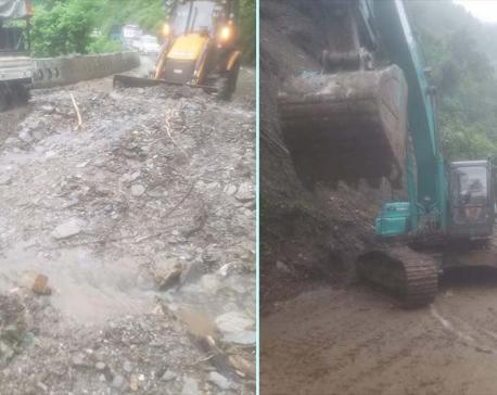 Landslide buries five vehicles in Dhading; two killed, six injured
