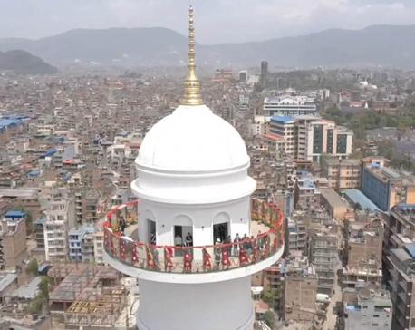 PM Oli inaugurates rebuilt Dharahara
