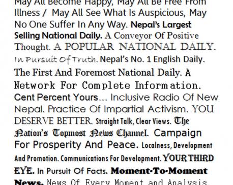 Media slogans