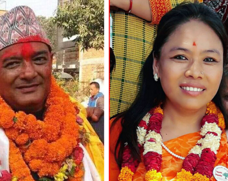 Nepalgunj Sub-Metropolis mayor, deputy mayor assume office