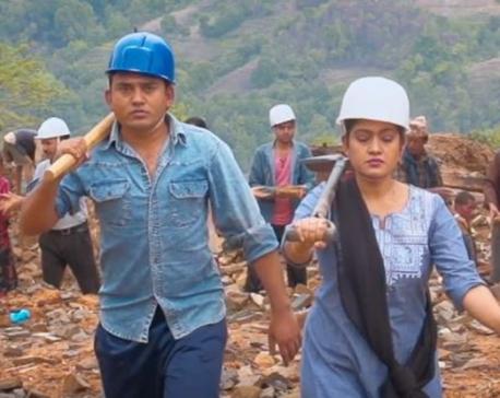 Dhurmus-Suntali Foundation receives Rs 2 m from Jhapa