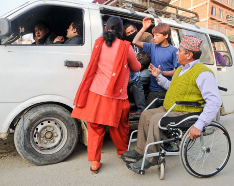 Mainstreaming disability