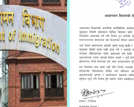 DoI expresses concern over news reports on alleged requirement of letter from local govt and permission of family to woman under 40 to travel abroad