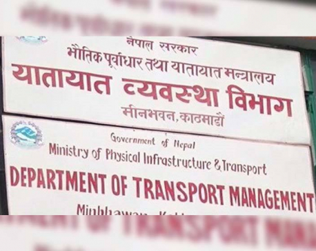 Seven transport management offices in Valley suspend services