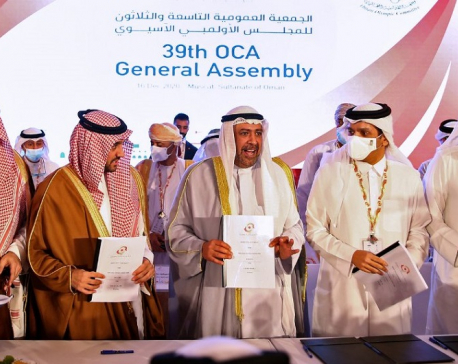 Doha wins vote to host 2030 Asian Games, Riyadh gets 2034 rights