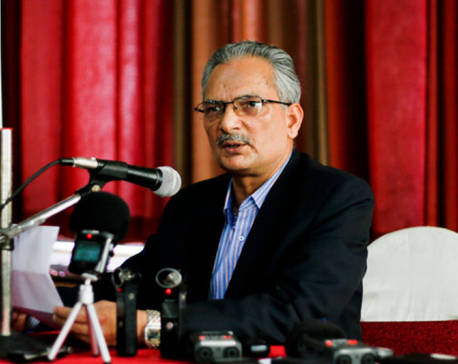 Unilateral dam construction at border wrong: Bhattarai