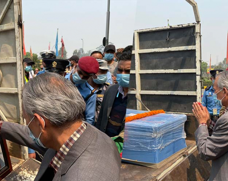 Dead bodies of 12 Nepali migrant workers brought from Malaysia on Sunday