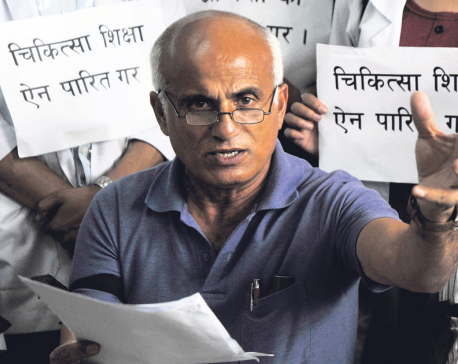 Dr KC begins 11th hunger strike