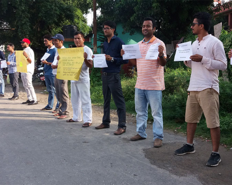 Chitwan locals demonstrate in support of Dr KC
