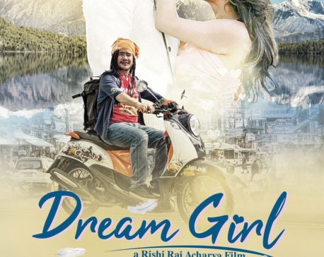 Nepali movie Dream Girl to hit screens on Oct 5