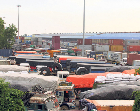 Railborne imports through dry port up 25 percent