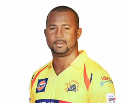 WI cricketer Dwyane playing for Bhairahawa Gladiators in EPL T20 (with video)