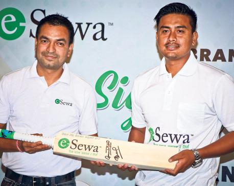Gyanendra Malla appointed eSewa brand ambassador