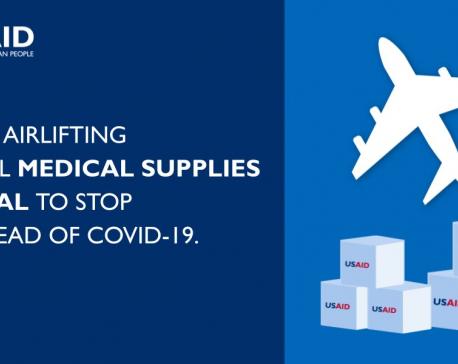 USAID sends urgent health supplies
